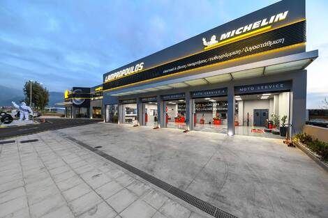 Project : Lampropoulos Tires, New Store, Glafkou Str., Patras